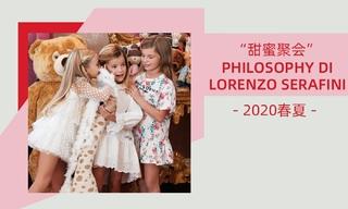 Philosophy Di Lorenzo Serafini - 甜蜜聚会(2020春夏)