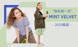 Mint Velvet - 快乐每一天(2020春夏)