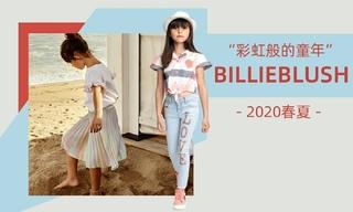 Billieblush - 彩虹般的童年(2020春夏)