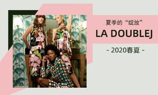 "La Doublej - 夏季的""绽放""(2020春夏)"