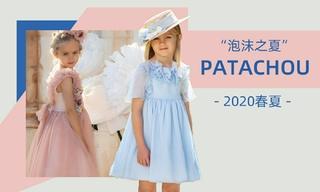 Patachou - 泡沫之夏(2020春夏)