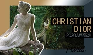 Christian Dior:迪奧神話(2020秋冬高定)