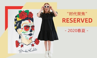 Reserved - 时代聚焦(2020春夏)