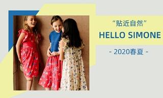 Hello Simone - 贴近自然(2020春夏)