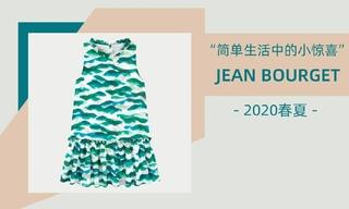 Jean Bourget - 简单生活中的小惊喜(2020春夏)
