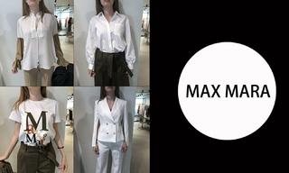 Max Mara-2021春夏订货会