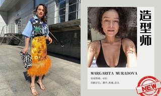 个人造型师—Margarita Muradova