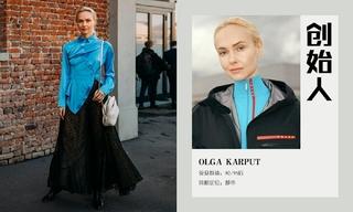 造型更新—Olga Karput