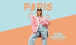 巴黎:重要品牌推荐 (2021春游)