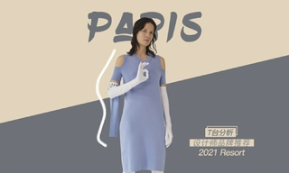 巴黎:设计师品牌推荐(2021春游)