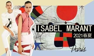 Isabel Marant:80年代的共鸣 (2021春游)