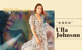 Ulla Johnson(设计师品牌):浪漫民族(2021春游)