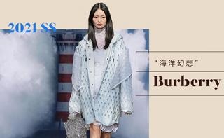 Burberry:海洋幻想(2021春夏)
