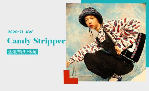 Candy Stripper - 以任何形式的呈现