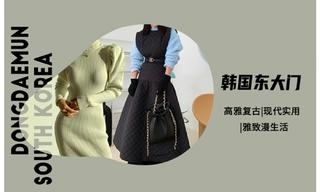 【韩国东大门】连衣裙的多形态呈现(面料&廓形)分析