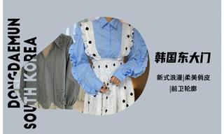 【韓國東大門】襯衫的多重演繹(細節&廓形)分析