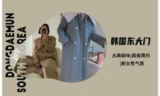 【韓國東大門】2021開運新衣:一定要高級(大衣)分析