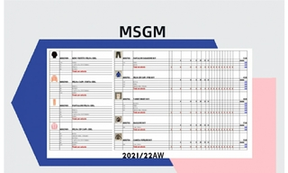 MSGM - 2021/22秋冬订货会