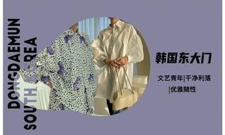 【韓國東大門】 優雅又體面的襯衫(廓形&細節)分析