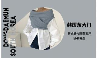 【韩国东大门】解锁21开春衬衫(廓形&细节)分析