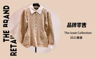 【品牌零售】The Izzat Collection 2021春游